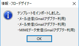 Gmail_template_0031.png