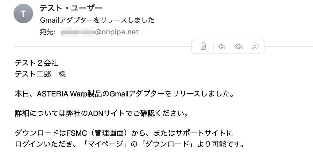 Gmail_template_0160.png